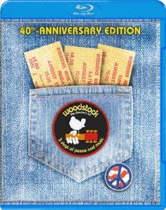 ディレクターズカット ウッドストック 愛と平和と音楽の3日間 40周年記念