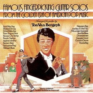 フェイマス・フィンガーピッキング・ギター・ソロズ CD