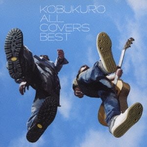 ALL COVERS BEST [2CD+ピック]<完全生産限定盤B>