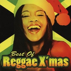 Best Of Reggae X'mas