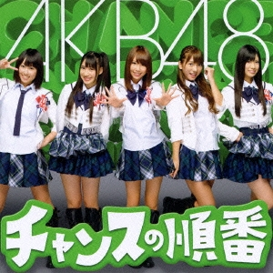 AKB48/チャンスの順番 (Type-K) [CD+DVD][KIZM-71]