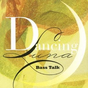 鈴木良雄 Bass Talk/ダンシング・ルナ [FNCJ-1006]