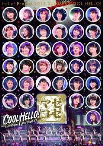 Hello!Project 2013 SUMMER COOL HELLO! ~マゼコーゼ~