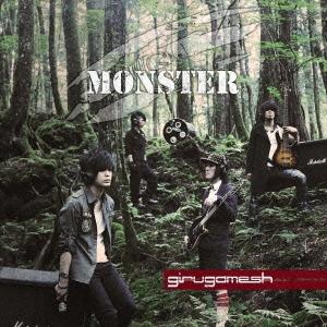 MONSTER<通常盤>