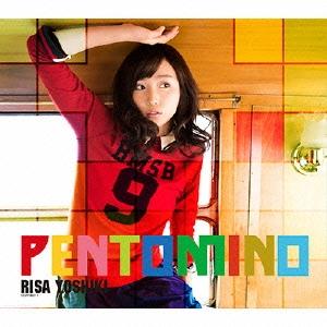 吉木りさ/ペントミノ [CD+DVD] [COZP-850]