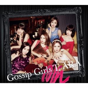 T-ARA/Gossip Girls 【サファイア盤】 [CD+DVD]<限定盤>[TYCT-69012]