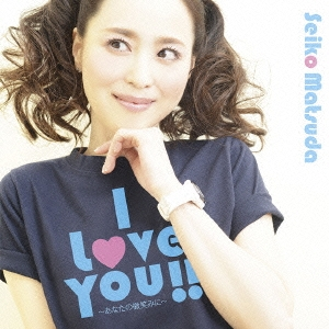 松田聖子/I Love You!! ~あなたの微笑みに~ [CD+DVD] [UMCK-9673]