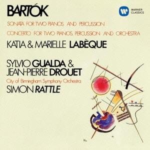 カティア・ラベック/バルトーク:2台のピアノと打楽器のための協奏曲/2 ...