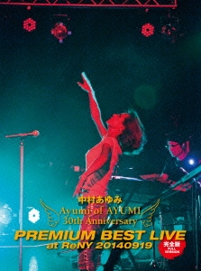 中村あゆみ/Ayumi of AYUMI 30th Anniversary PREMIUM BEST LIVE at ReNY 20140919 [DVD+2CD]<初回生産限定版>[WPZL-90052]