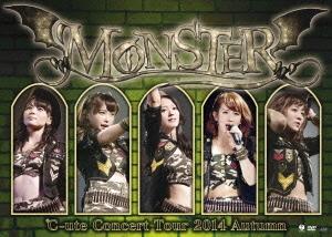℃-uteコンサートツアー2014秋 ~モンスター~