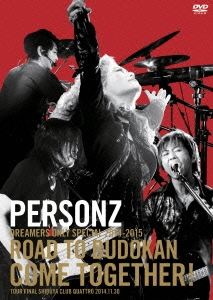 PERSONZ DREAMERS ONLY SPECIAL 2014-2015 ROAD TO BUDOKAN COME TOGETHER! [2DVD+CD] DVD