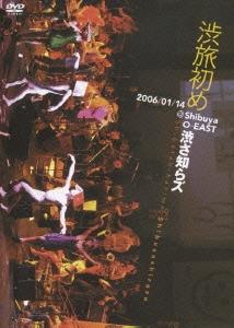 渋旅初め 2006/01/14@Shibuya O-EAST