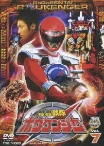 スーパー戦隊シリーズ 轟轟戦隊ボウケンジャー VOL.7 DVD