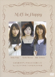 MAY be Happy