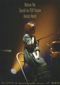 安倍なつみ/安倍なつみ Special Live 2007 秋 ~Acoustic なっち~ [HKBN-50096]
