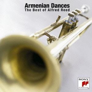 武蔵野音楽大学ウインドアンサンブル/BEST CLASSICS 100 (96)::アルメニアン・ダンス~ベスト・オブ・アルフレッド・リード [SICC-1102]