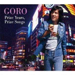 GORO Prize Years, Prize Songs ~五郎と生きた昭和の歌たち~ [CD+DVD]