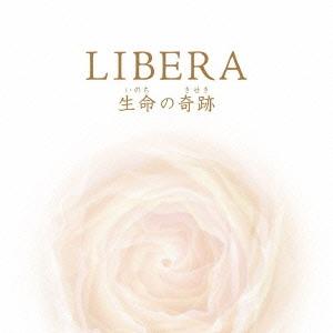 リベラ/生命の奇跡[TOCP-71077]
