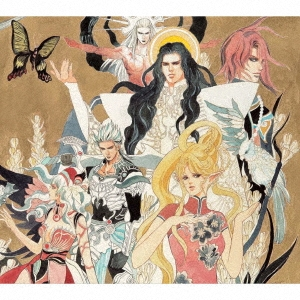 Re:Birth II / ロマンシング サ・ガ バトルアレンジ CD