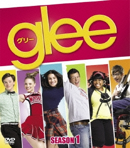 glee グリー シーズン1 SEASONS コンパクト・ボックス