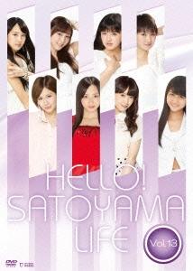 ハロー!SATOYAMAライフ Vol.13