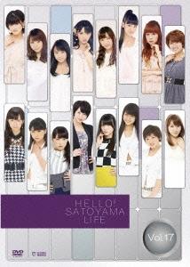 ハロー!SATOYAMAライフ Vol.17