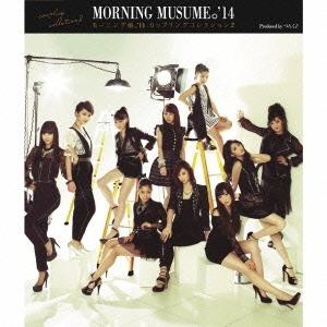 モーニング娘。'14/モーニング娘。'14 カップリングコレクション2 [2CD+DVD] [EPCE-7034]