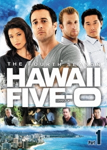 HAWAII FIVE-0 シーズン4 DVD-BOX Part1 DVD