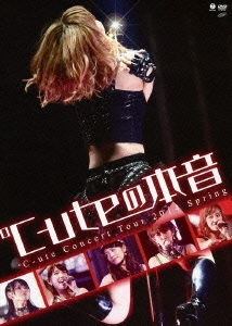 ℃-uteコンサートツアー2014春 ~℃-uteの本音~