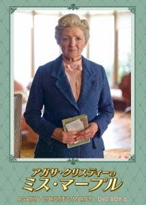 アガサ・クリスティーのミス・マープル DVD-BOX 6 DVD