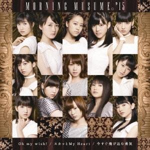 Oh my wish!/スカッとMy Heart/今すぐ飛び込む勇気 [CD+DVD]<初回生産限定盤A>