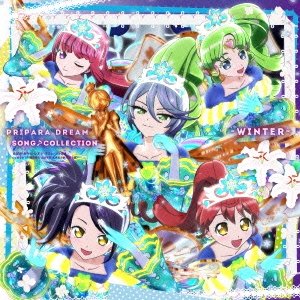PRIPARA DREAM SONG♪COLLECTION ~WINTER~<通常盤> CD