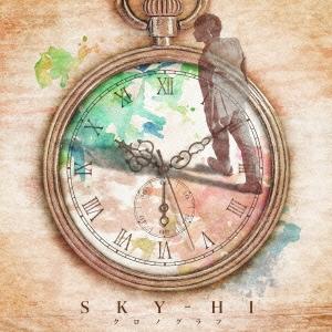SKY-HI/クロノグラフ [AVCD-83544]