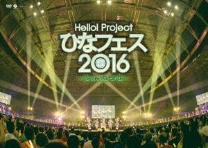Hello!Project ひなフェス2016 <℃-uteプレミアム>