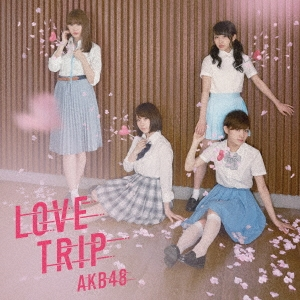 AKB48/LOVE TRIP/しあわせを分けなさい [CD+DVD]<通常盤/Type E>[KIZM-449]