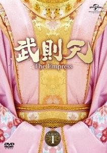 ファン・ビンビン/武則天-The Empress- DVD-SET1 [GNBF-3571]