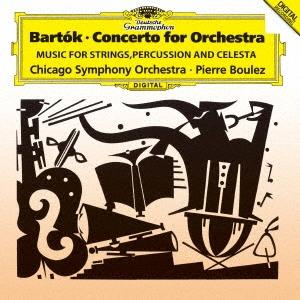 ピエール・ブーレーズ/バルトーク:管弦楽のための協奏曲 弦楽器、打楽器とチェレスタのための音楽[UCCG-51029]