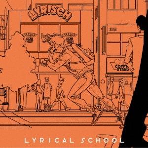 lyrical school/マジックアワー/格好悪いふられ方 - リリスクの場合 -<初回限定盤>[KICM-91721]