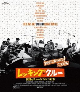 レッキング・クルー 〜伝説のミュージシャンたち〜 Blu-ray Disc