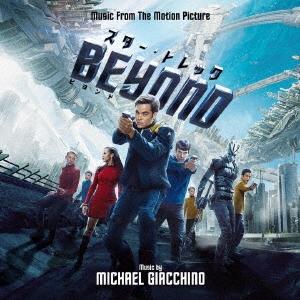 Michael Giacchino/『スター・トレック BEYOND』-オリジナル・サウンドトラック- [UCCO-2036]