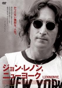 ジョン・レノン、ニューヨーク DVD
