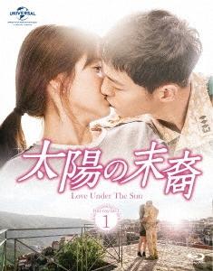 ソン・ジュンギ/太陽の末裔 Love Under The Sun Blu-ray SET1 [GNXF-2190]