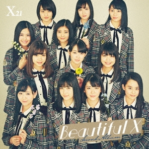 X21/Beautiful X [CD+Blu-ray Disc]<通常盤>[AVCD-93638B]