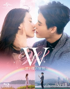 W -君と僕の世界- Blu-ray SET1 [2Blu-ray Disc+DVD] Blu-ray Disc