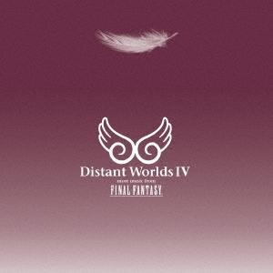 ディスタント ワールドIV モア ミュージック フロム ファイナルファンタジー[SQEX-10601]