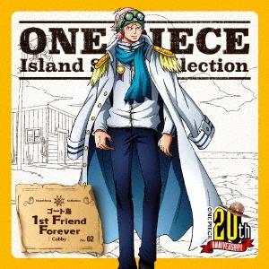 土井美加/ONE PIECE Island Song Collection ゴート島「1st Friend Forever」[EYCA-11554]