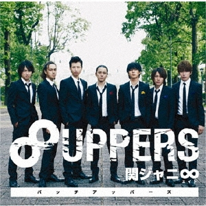 8UPPERS CD