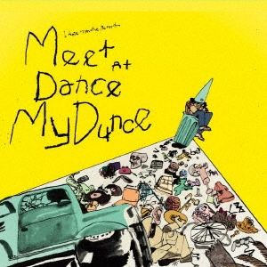 UNDER SOCKS/Meet At Dance My Dunce<限定盤>[IHSR-075]