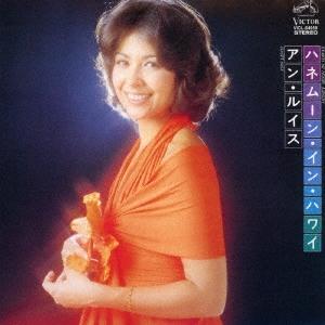 ハネムーン・イン・ハワイ<完全生産限定盤> CD