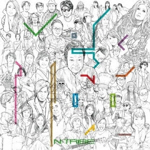 N-TRIBE/Yes I Do[NTRB-1111]